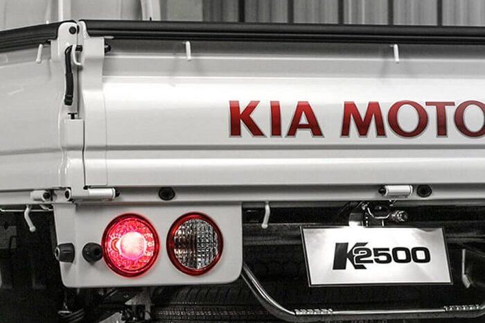 K2500 full